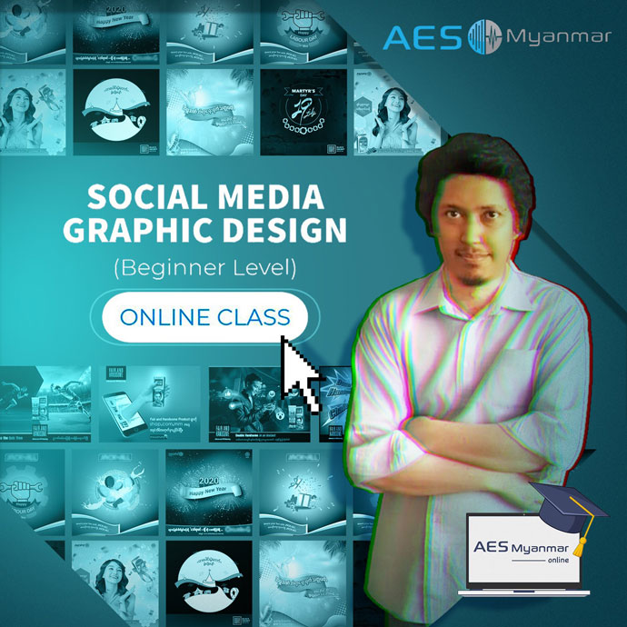 AES Myanmar Basic Vocal Online